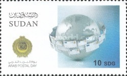 [Arab Postal Day, type LC]
