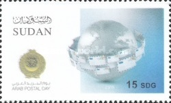 [Arab Postal Day, type LC1]