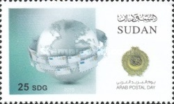 [Arab Postal Day, type LD]