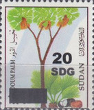[Previous Stamps Surcharged, type LO]
