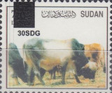 [Previous Stamps Surcharged, type LQ]