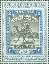[The 50th Anniversary of the First Camel Postman Stamps, type S]