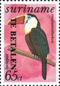 [Postage Stamps of 1977 Overprinted