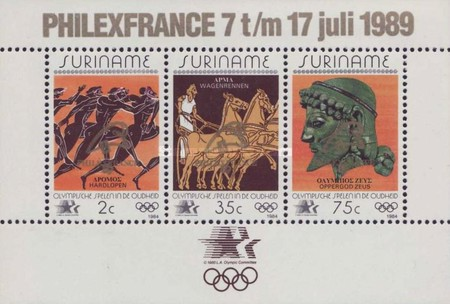 [International Stamp Exhibition PHILEXFRANCE '89 - Paris, France, Typ ]