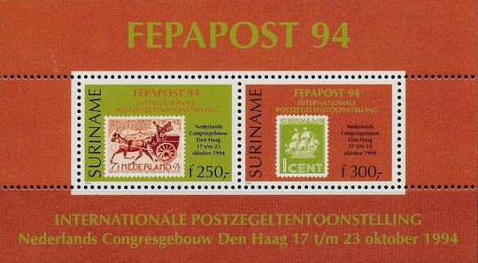 [International Stamp Exhibition FEPAPOST '94 - The Hague, Netherlands, Typ ]