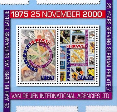 [The 25th Anniversary of the International Agencies Ltd. as Philatelic Agent, type ]