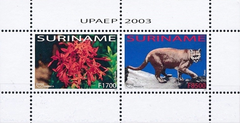 [America UPAEP - Flower and Puma, Typ ]