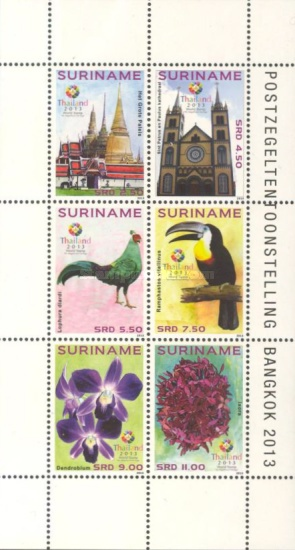 [International Stamp Exhibition BANGKOK 2013, Typ ]