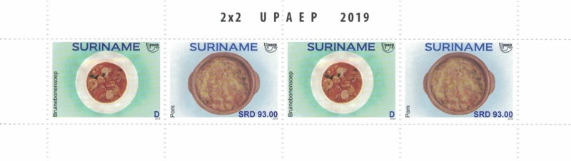 [America UPAEP Issue - Typical Meals, type ]