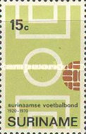 [The 50th Anniversary of Surinam Football Association, type ABP]