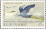 [Birds - The 25th Anniversary of Netherlands-Surinam-Netherlands Antilles Air Service, type ABW]