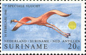 [Birds - The 25th Anniversary of Netherlands-Surinam-Netherlands Antilles Air Service, type ABX]