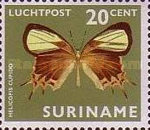 [Airmail - Moths and Butterflies, Typ ADB]