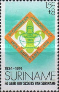 [The 50th Anniversary of Scouting in Surinam, Typ AFC]
