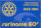 [The 75th Anniversary of Rotary International, type AMY]