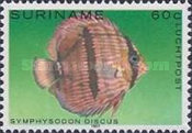 [Airmail - Tropical Fish, type ANS]