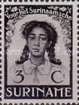 [The 75th Anniversary of Liberation of Slaves in Surinam and Paramaribo Girls' School Funds, Typ AW]