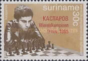 [Victory of Kasparov in World Chess Championship - Issue of 1984 Overprinted