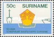 [The 50th Anniversary of Surinam Shipping Line, Typ AXX]