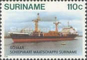 [The 50th Anniversary of Surinam Shipping Line, Typ AXY]