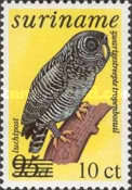 [Airmail - Bird Stamps Surcharged, Typ AYQ]
