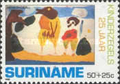 [The 25th Anniversary of Child Welfare Stamps, Typ BBR]