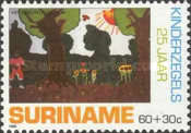 [The 25th Anniversary of Child Welfare Stamps, Typ BBS]