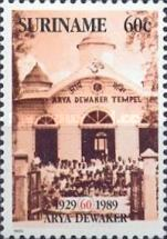 [The 60th Anniversary of the Arya Dewaker Temple, Typ BDF]