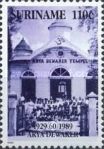 [The 60th Anniversary of the Arya Dewaker Temple, Typ BDG]
