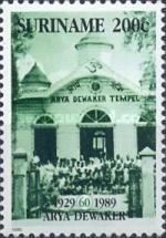 [The 60th Anniversary of the Arya Dewaker Temple, Typ BDH]