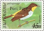 [Airmail - Birds Stamps of 1977 Overprinted