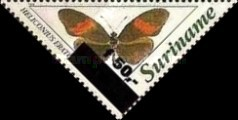 [Butterflies Stamps of 1994 Surcharged, Typ BJI1]