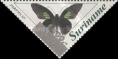 [Butterflies Issue of 1994 Surcharged, Typ BJK1]