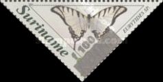 [Butterflies Issue of 1994 Surcharged, Typ BJL1]