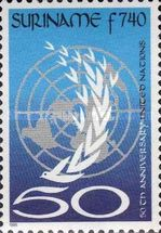 [The 50th Anniversary of the United Nations, Typ BKP]