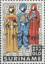 [Christmas Issue of 1995 Overprinted