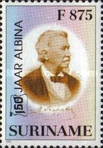 [The 150th Anniversary of Albania, Typ BMR]
