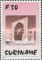 [Mosques of the World, Typ BNY]