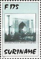 [Mosques of the World, Typ BOA]