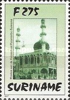 [Mosques of the World, Typ BOC]