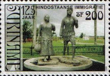 [The 125th Anniversary of the Indian Hindustani Immigration, Typ BPO]