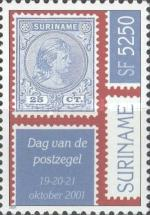 [Stamp Day, Typ BUS]