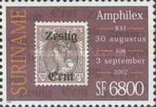 [International Stamp Exhibition AMPHILEX 2002, Amsterdam, Netherlands, Typ BWE]