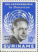 [Dag Hammarskjold Memorial Issue, 1905-1961, Typ TS]