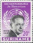 [Dag Hammarskjold Memorial Issue, 1905-1961, Typ TS1]