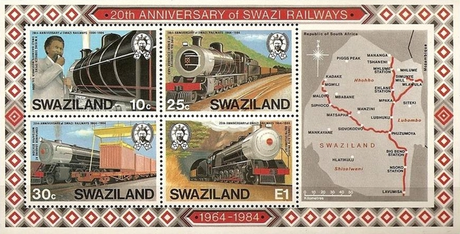 [The 20th Anniversary of Swaziland Railways, type ]