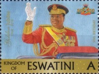 [Kingdom of Eswatini - The 50th Anniversary of Independence & the 50th Anniversary of the Birth of King Mswati III, Typ AAA]