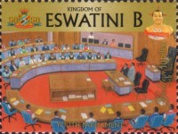 [Kingdom of Eswatini - The 50th Anniversary of Independence & the 50th Anniversary of the Birth of King Mswati III, Typ AAB]