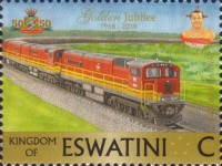 [Kingdom of Eswatini - The 50th Anniversary of Independence & the 50th Anniversary of the Birth of King Mswati III, Typ AAC]
