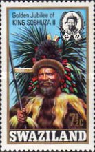 [The 50th Anniversary of Accession of King Sobhuza II, type CP]